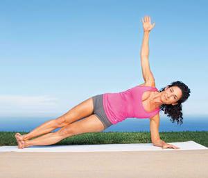 plagia-sanida-yoga