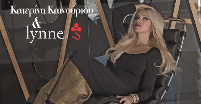 bb6e11ff690 Η Κατερίνα Καινούργιου με ρούχα Lynne! by LoveYou · 23 Οκτωβρίου 2013.  katerina-kainourgiou-lynne
