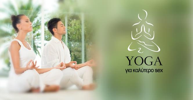 yoga-sex